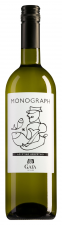 Gaia Wines Peloponnisos Monograph Assyrtiko