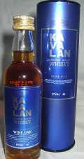 Kavalan Solist Cask Strength
