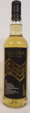 Kintra 10th Confidential Cask