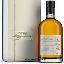 Ordha Rare Cask Reserves 21yo