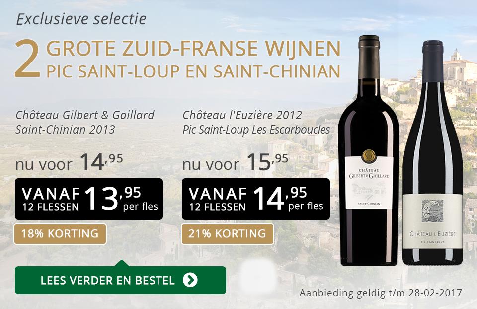 Exclusieve wijnen februari 2017 - goud/zwart
