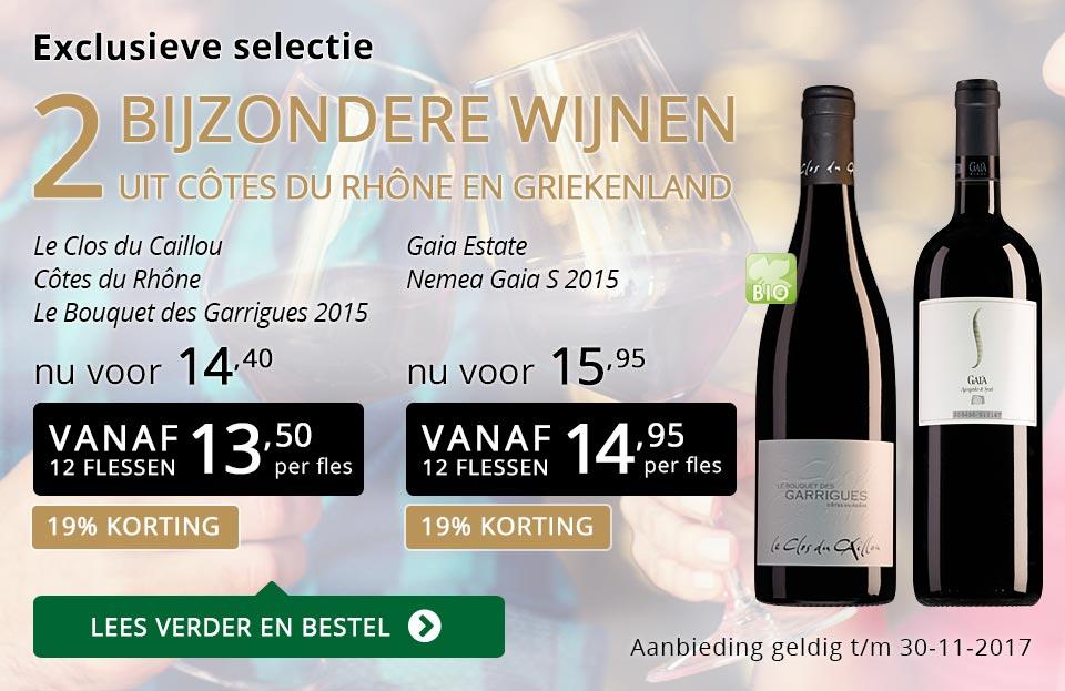 Exclusieve wijnen november 2017- goud/zwart