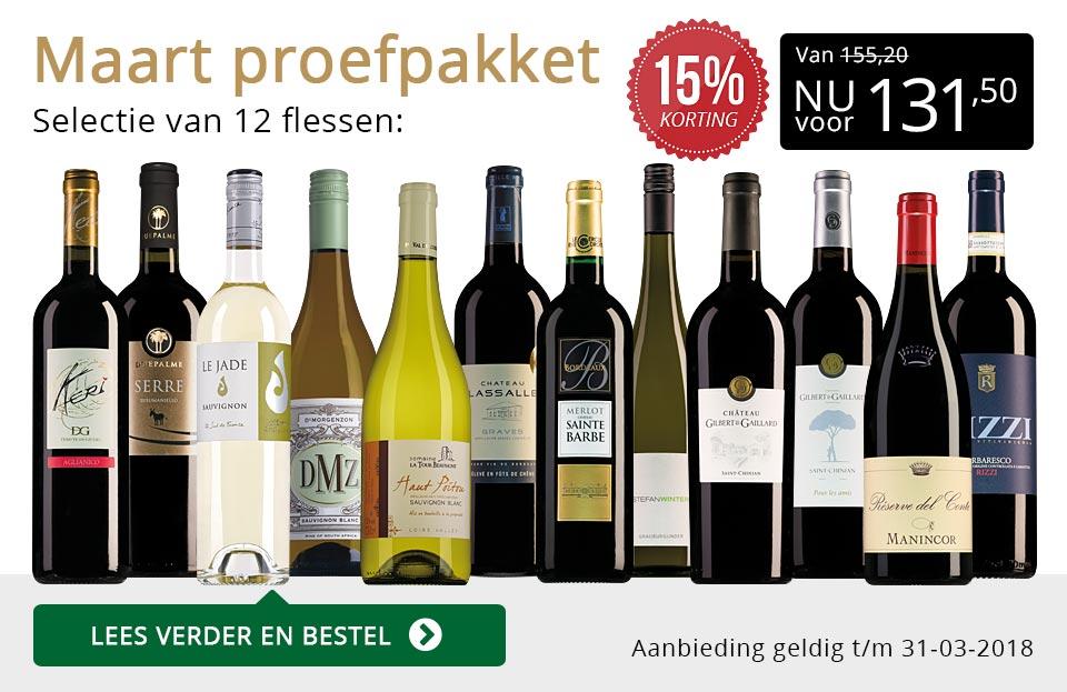 Proefpakket wijnbericht maart 2018 (131,50) - goud/zwart