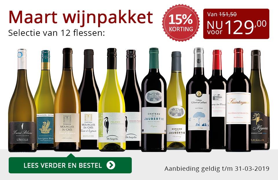 Wijnpakket wijnbericht maart 2019 (129,00) - goud/zwart