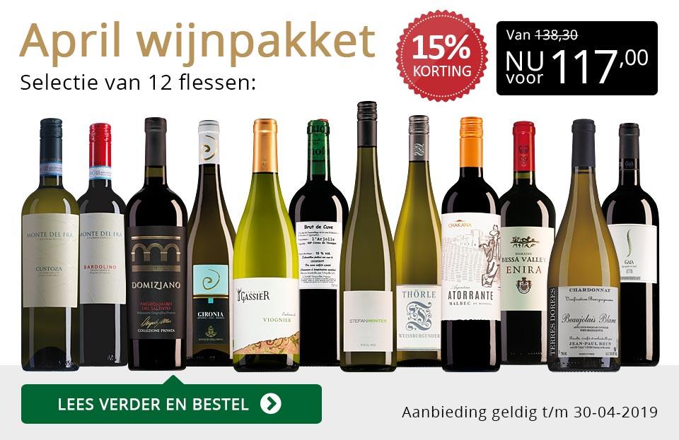 Wijnpakket wijnbericht april 2019 (117,00) - goud/zwart