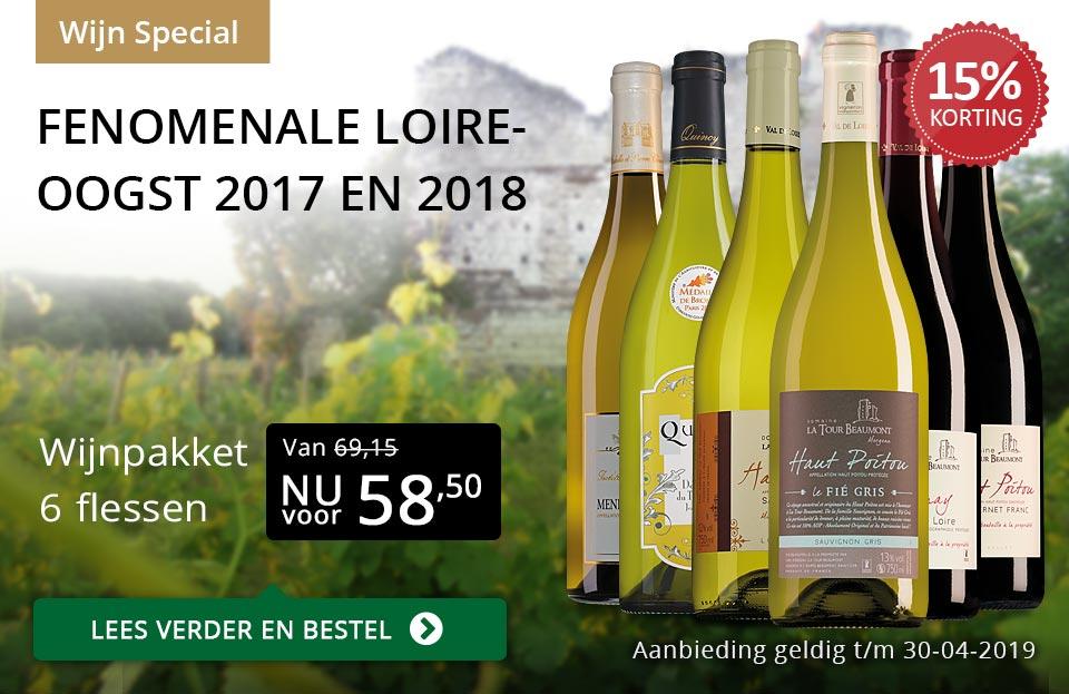 Wijnspecial Loire wijnen- goud/zwart