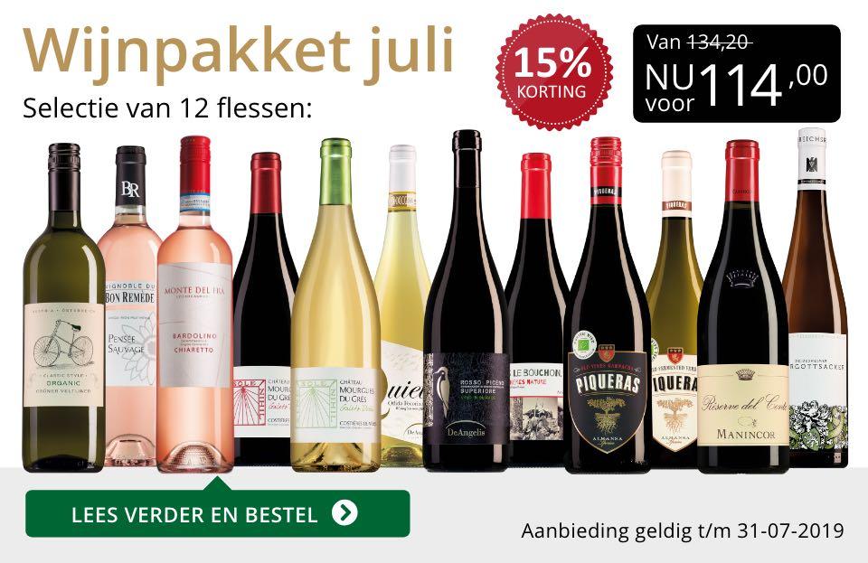 Wijnpakket wijnbericht juli 2019 (114,00)- goud/zwart