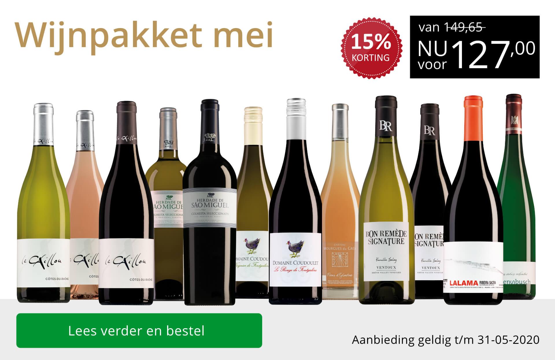 Wijnpakket wijnbericht mei 2020 (127,00) - goud/zwart