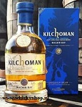Kilchoman Machir Bay Tour 2015 Tube